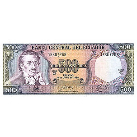 1988 - Ecuador P124A 500 Sucres banknote