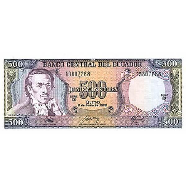 1988 - Ecuador P124A billete de 500 Sucres