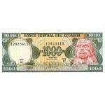 1986 - Ecuador P125a 1,000 Sucres banknote