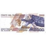 1992 - Ecuador P128a billete de 5.000 Sucres