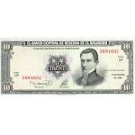 1983 - El Salvador P135a 10 Colones banknote