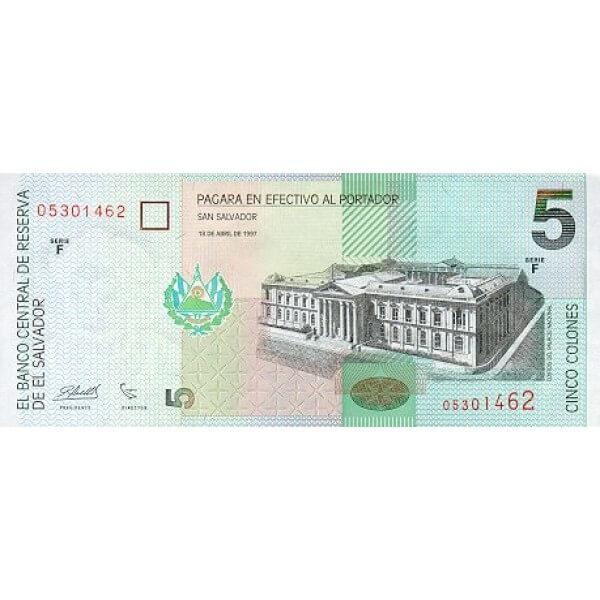1997 - El Salvador P147 5 Colones banknote