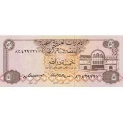 1982 - United Arab Emirates  Pic 7  5 Dirhams banknote