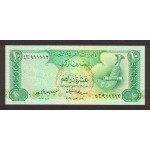 1982 - United Arab Emirates  Pic 8  10 Dirhams banknote