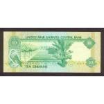 1982 - United Arab Emirates  Pic 8  10 Dirhams banknote