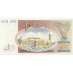 1992 - Estonia Pic 69   1 Krooni  banknote