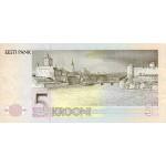 1991 - Estonia Pic 71   5 Krooni  banknote
