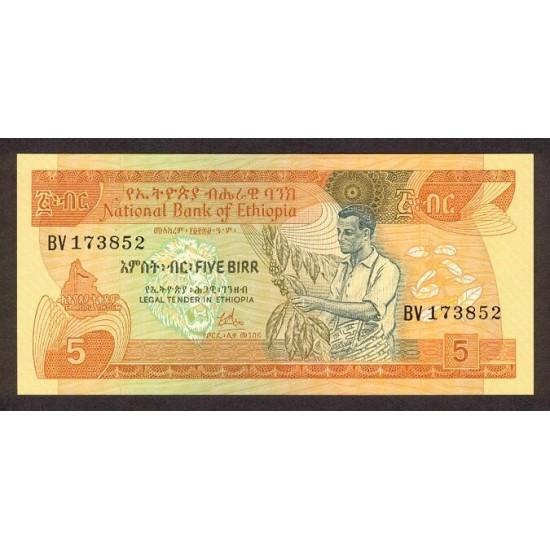 1976 - Ethiopia Pic 31a5 Birr  banknote