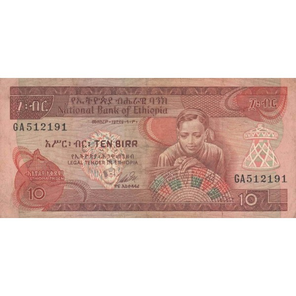 1976 - Ethiopia Pic 32b 10 Birr  banknote