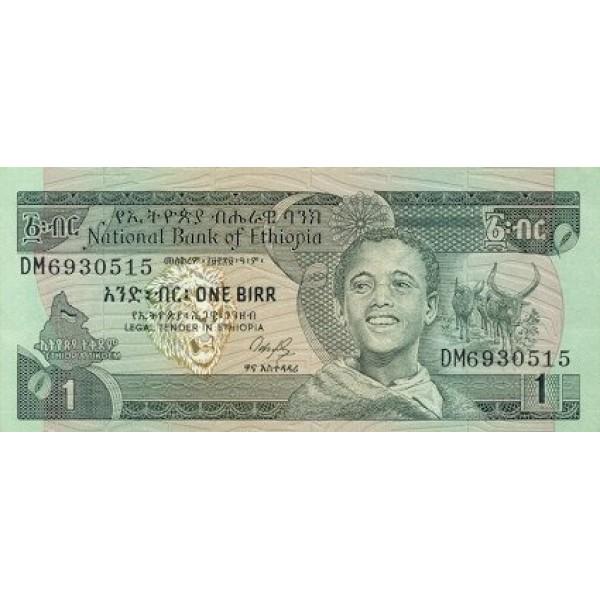 1987 - Ethiopia pic 36 billete  1 Birr