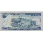 2006 - Ethiopia pic 37d billete  5 Birr