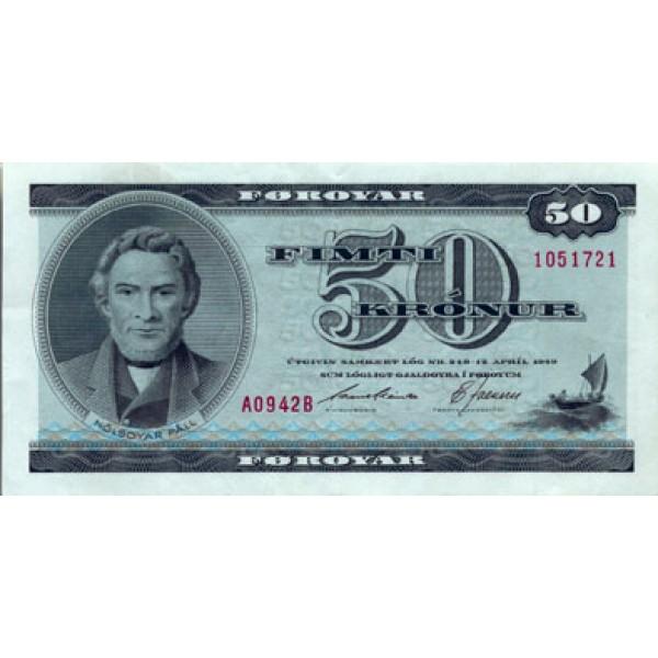 1984 -  Faeroe, Islands 20 c   50 Kronur banknote