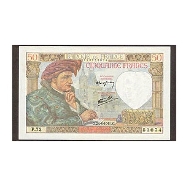 1941- France Pic 93   50 Francs  banknote