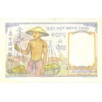 1946 - French Indochina   PIC  54c      1 Piastra  Banknote