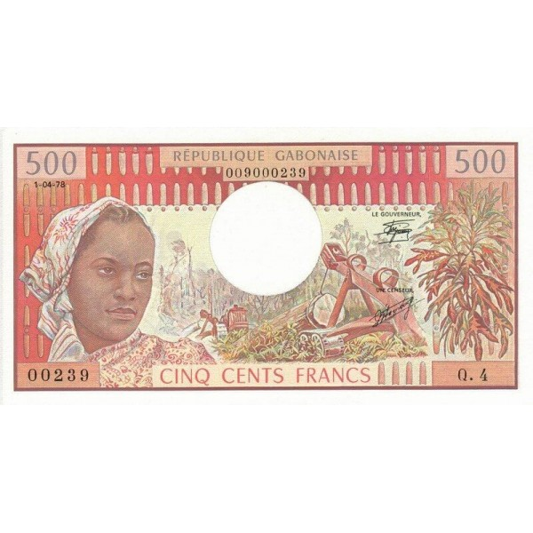 1978 - Gabon Pic 2b 500 Francs  banknote
