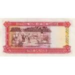 1991/95 -  Gambia PIC 12b   5 Dalasis f11  banknote
