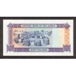 1991/95 -  Gambia PIC 54   25 Dalasis   banknote
