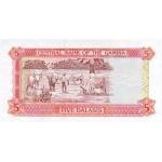 1996 -  Gambia pic 16  billete de   5 Dalasis
