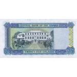 2001/05 -  Gambia PIC 22a  25 Dalasis f13  banknote