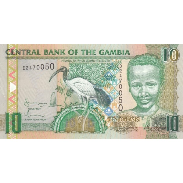 2006 -  Gambia PIC 26  10 Dalasis f15  banknote