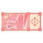 1993 - Georgia PIC 33    1 Lari  banknote