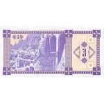 1993 - Georgia PIC 34      3 Laris banknote