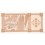 1993 - Georgia PIC 35      5 Laris banknote