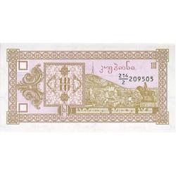 1993 - Georgia PIC 36      10 Laris banknote