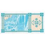 1993 - Georgia PIC 37   50 Laris banknote