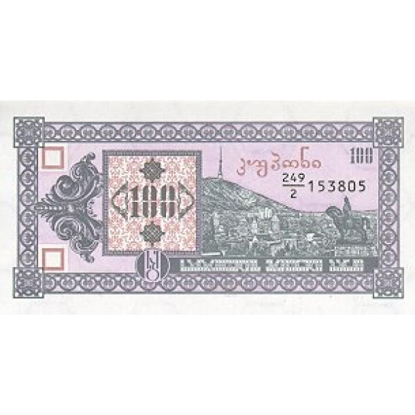 1993 - Georgia PIC 38      100 Laris banknote