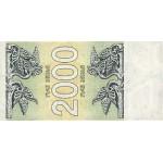 1993 - Georgia PIC 44      2.000 Laris banknote