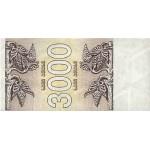 1993 - Georgia PIC 45      3.000 Laris banknote