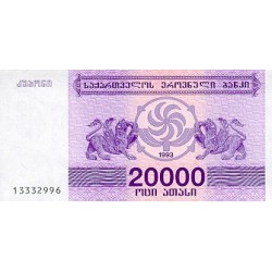 1994 - Georgia PIC 46 b      20.000 Laris banknote
