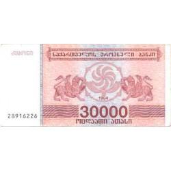 1994 - Georgia PIC 47     30.000 Laris banknote