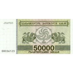 1994 -  Georgia PIC 48A      100.000 Laris banknote