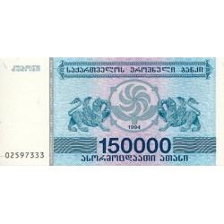 1994 - Georgia PIC 49    150.000 Laris banknote