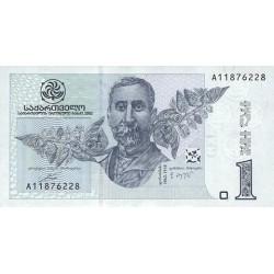 2002 - Georgia PIC 68a     1 Lari  banknote