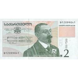 2002 - Georgia PIC 69     2 Laris banknote
