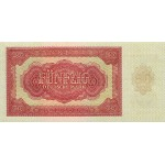 1955 - Germany D. Rep. Pic 20a   50 D. Marks  banknote