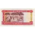 1969- Ghana pic 12b billete 10 Cedis
