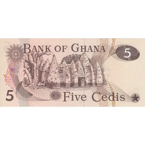 1977- Ghana Pic 15b 5 Cedis  banknote  7/1977