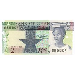 1982 - Ghana Pic 18d 2 Cedis  banknote