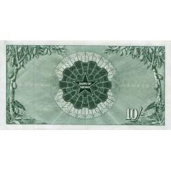 1963- Ghana Pic 1d 10 Shillings  banknote