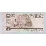 1979 - Ghana Pic 22a 50 Cedis  banknote