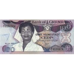 1984- Ghana Pic 26a 100 Cedis  banknote