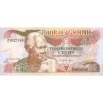 1990- Ghana Pic 27b 200 Cedis  banknote