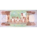 1990- Ghana pic 27b billete 200 Cedis