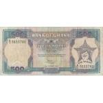 1992- Ghana Pic 28a 500 Cedis  banknote