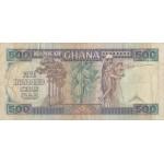 1992- Ghana pic 28a billete 500 Cedis
