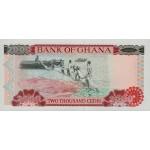 1995- Ghana Pic 30b 2000 Cedis  banknote